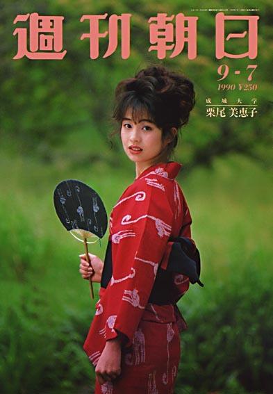 Asahi1990_31